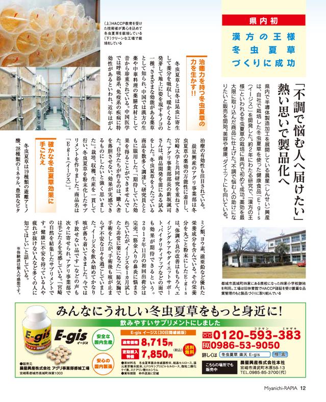 201304-05_09.jpg
