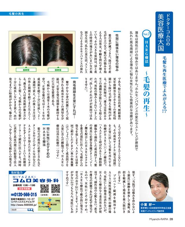 201304-05_11.jpg