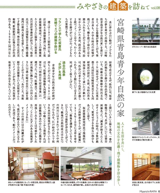 201306-07_05.jpg
