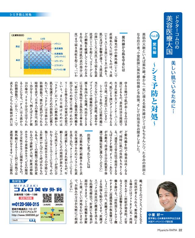 201306-07_11.jpg