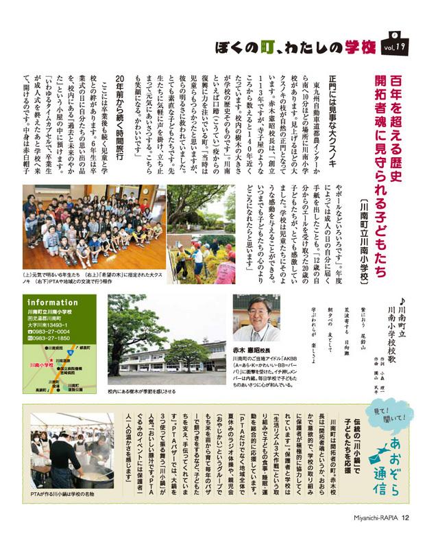 201308-09_09.jpg