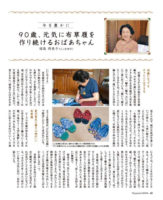 201308-09_13.jpg
