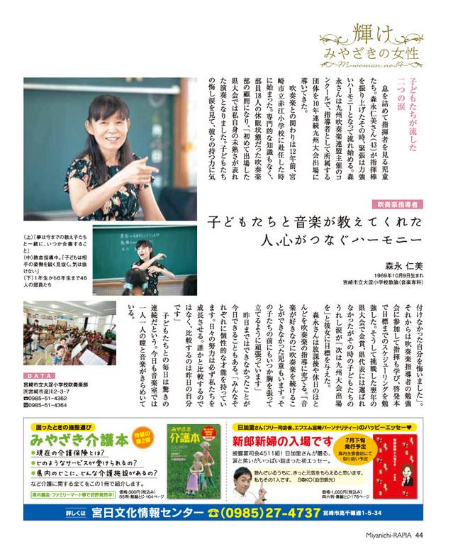201308-09_14.jpg