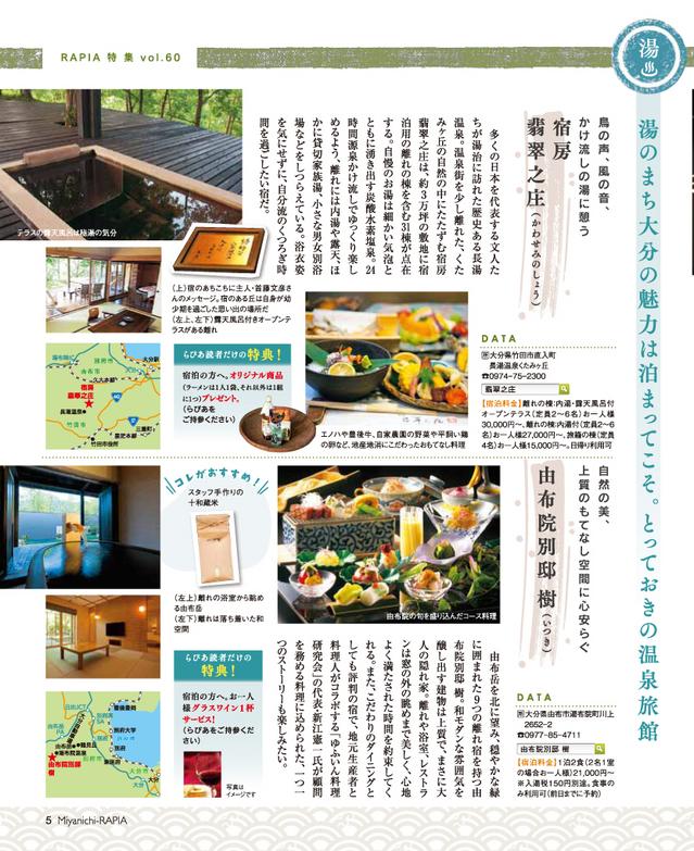 201310-11_05.jpg
