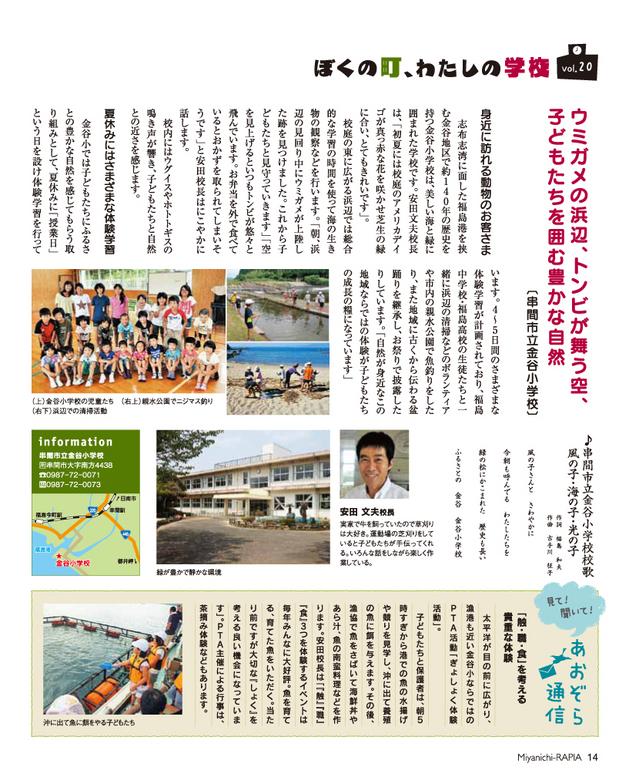 201310-11_10.jpg