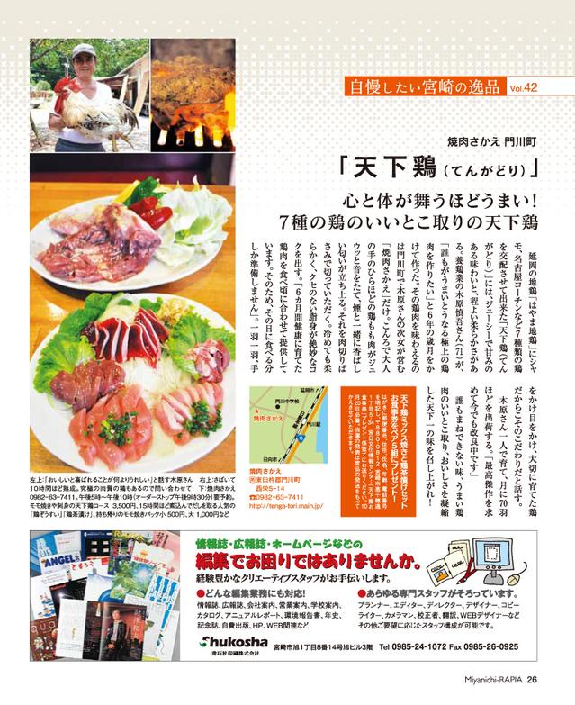201310-11_11.jpg