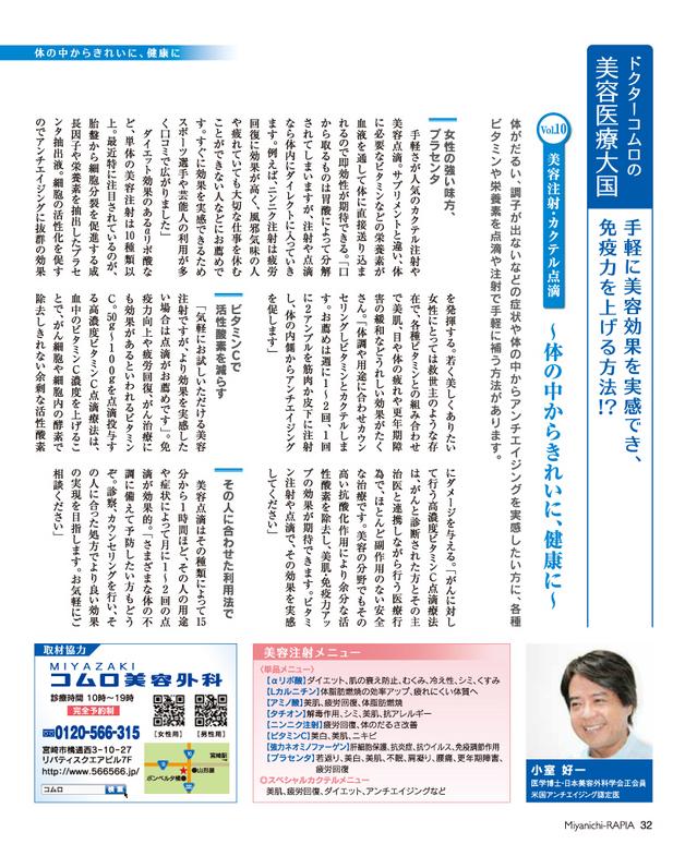 201310-11_12.jpg