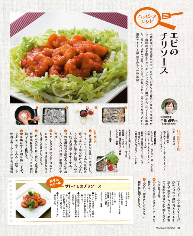 201310-11_13.jpg