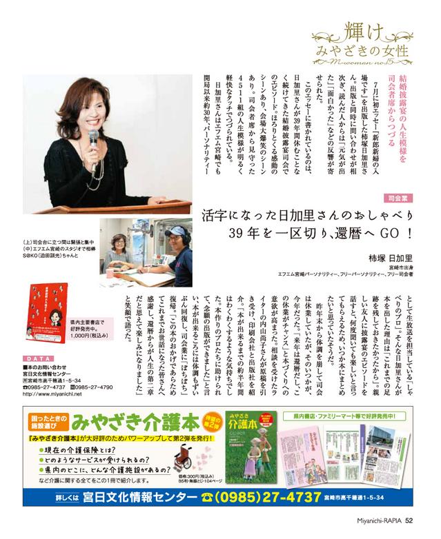201310-11_14.jpg