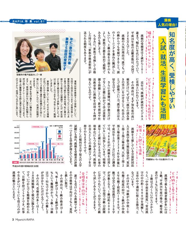 201312-01_03.jpg