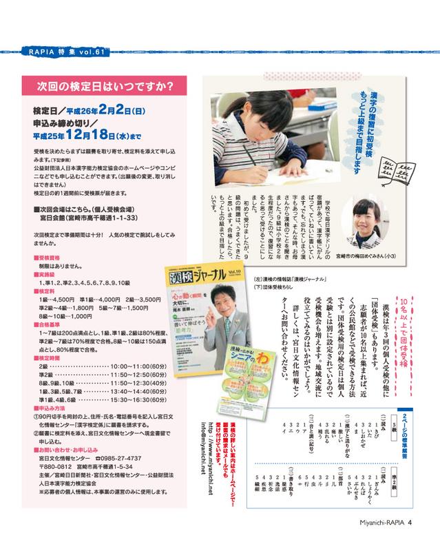 201312-01_04.jpg