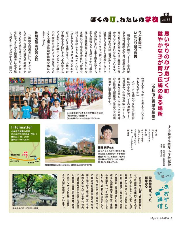 201312-01_07.jpg