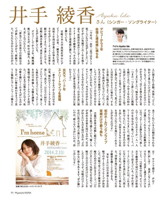 201312-01_09.jpg