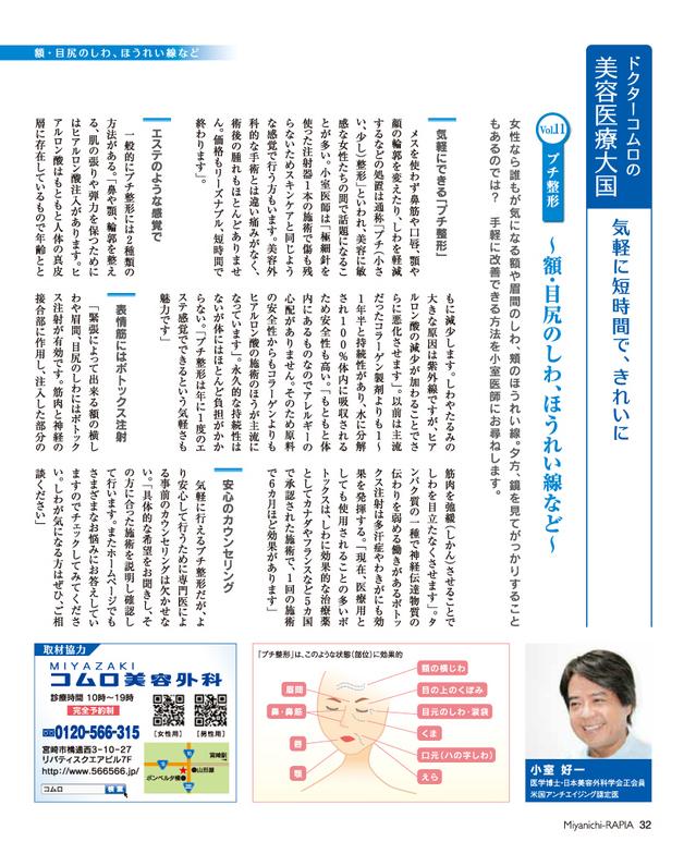 201312-01_11.jpg