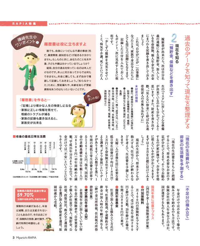 201402-03_03.jpg