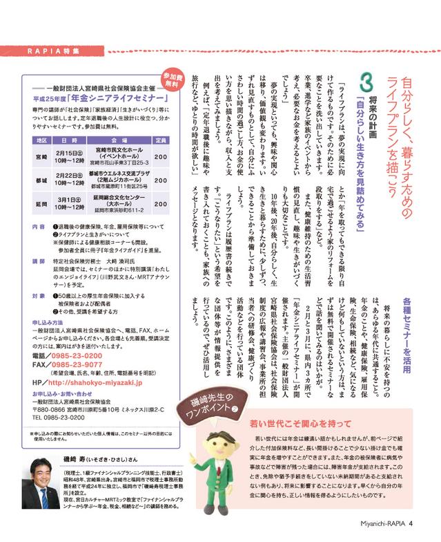 201402-03_04.jpg