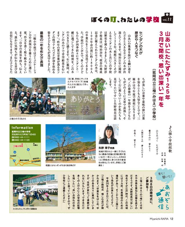 201402-03_09.jpg