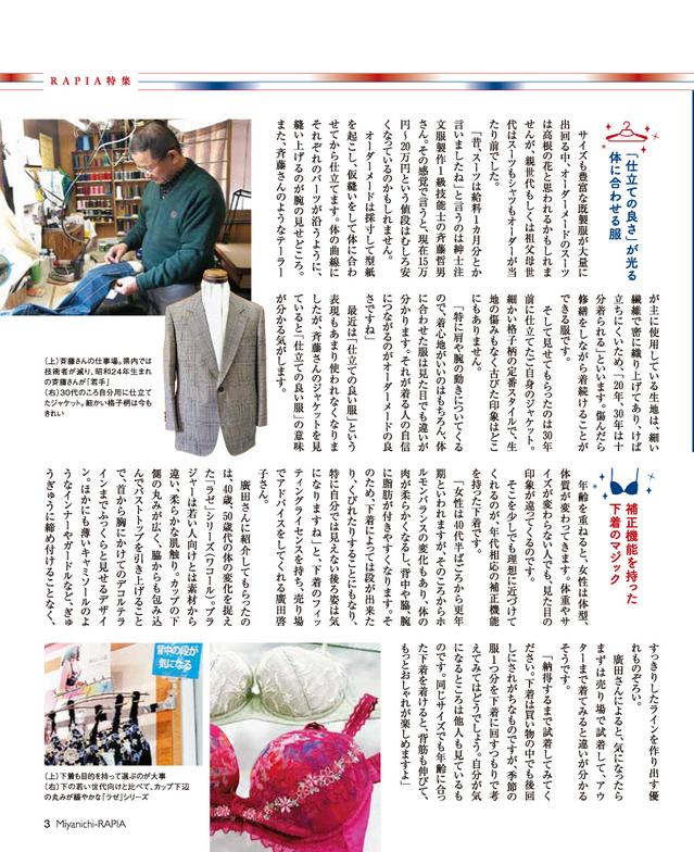 201406-07_03.jpg