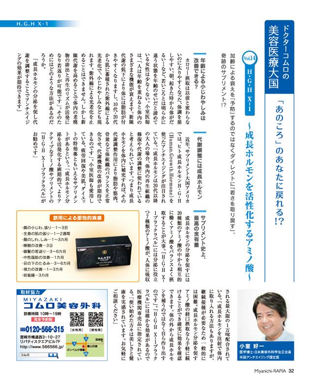 201406-07_11.jpg
