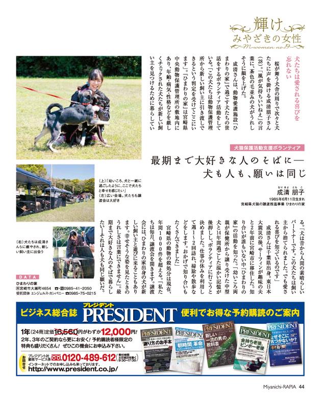201406-07_15.jpg