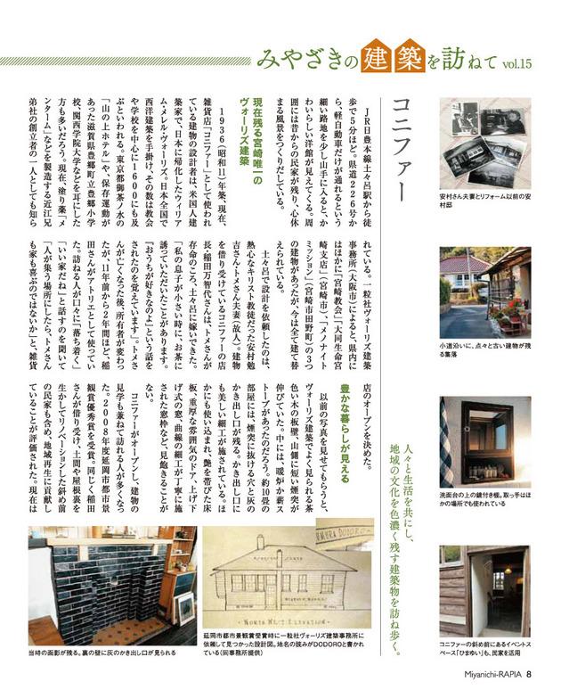 201408-09_05.jpg