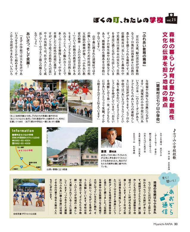 201408-09_10.jpg
