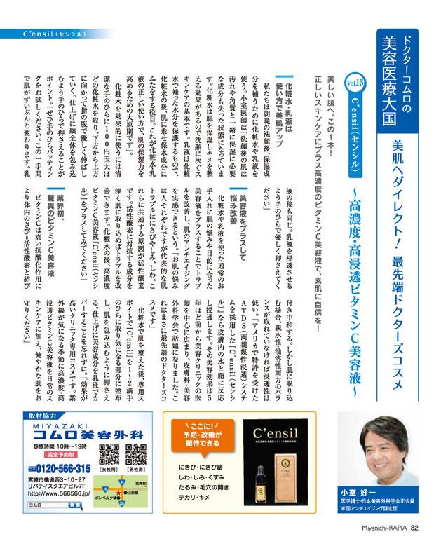 201408-09_11.jpg