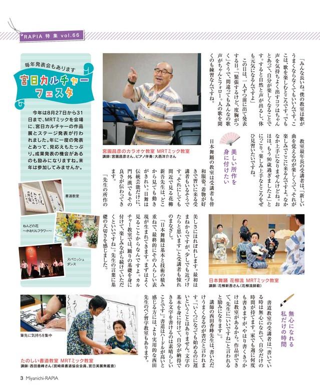 201410-11_03.jpg