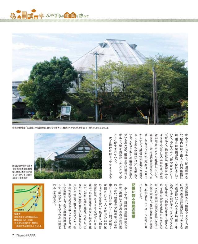 201410-11_06.jpg