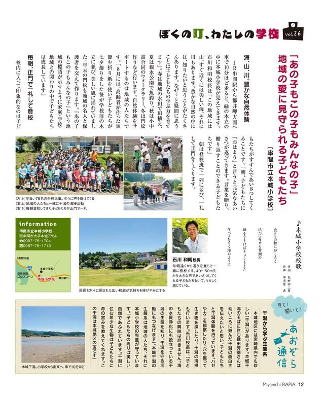 201410-11_09.jpg