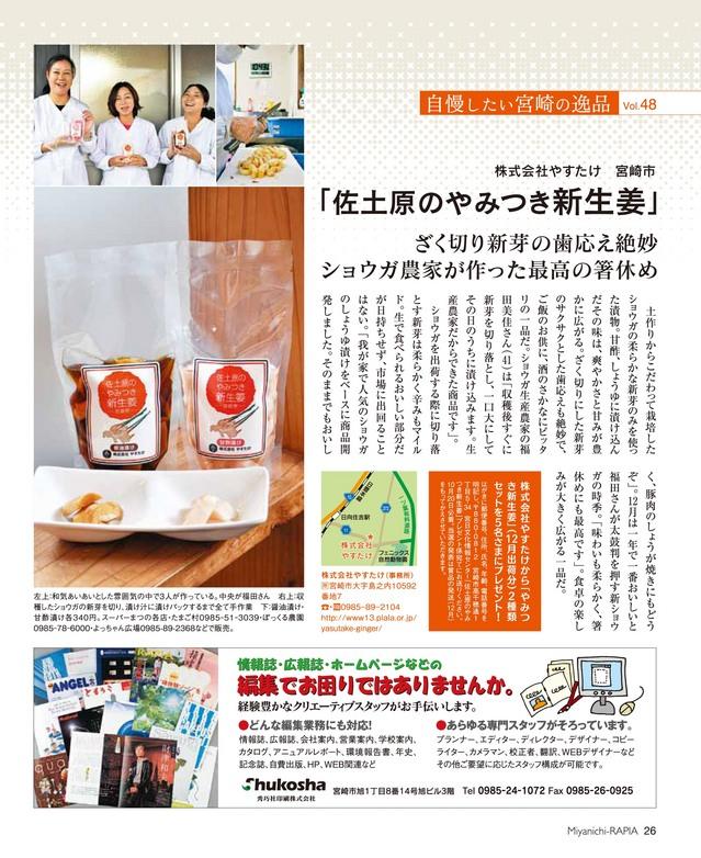 201410-11_11.jpg