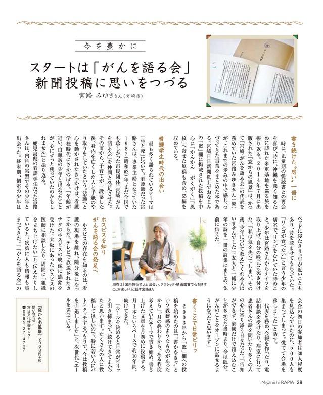 201410-11_13.jpg