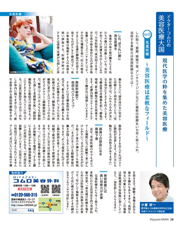 201412-01_10.jpg