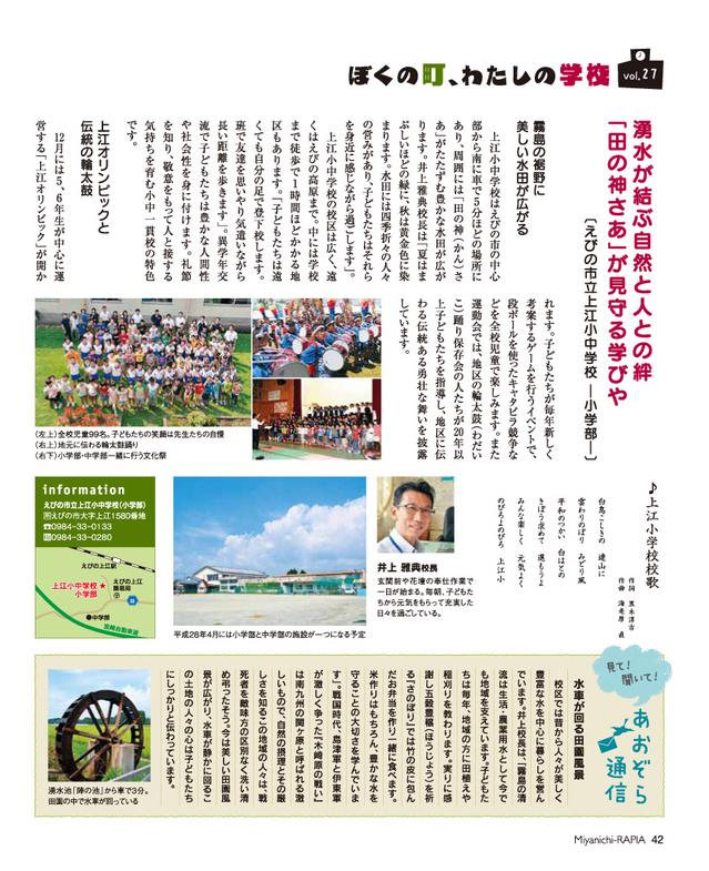 201412-01_13.jpg