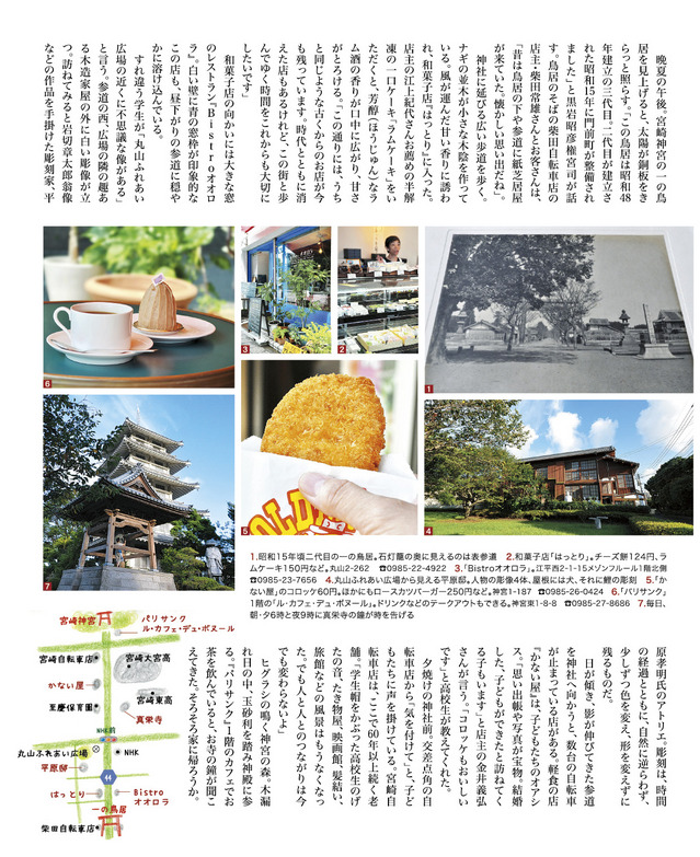 rapia_2015秋-14.jpg