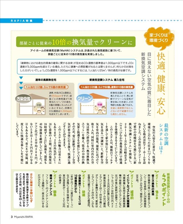 201105_2.jpg
