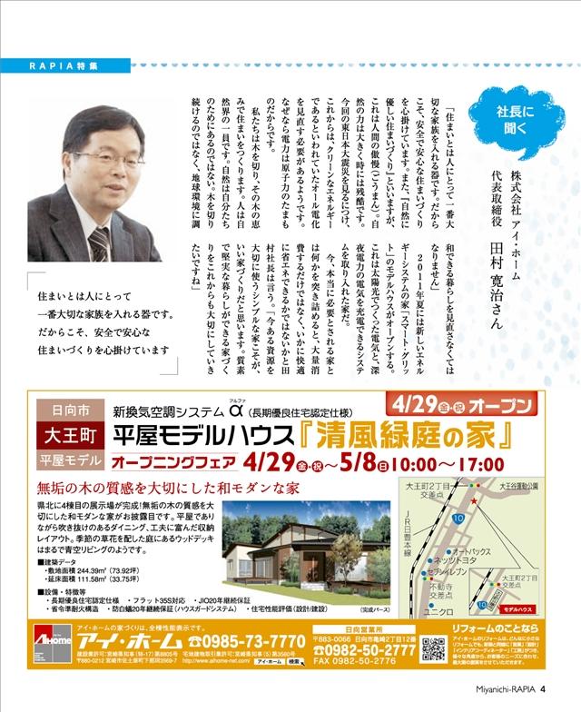 201105_3.jpg