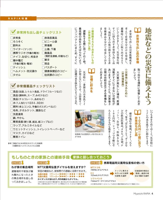 20116_3.jpg